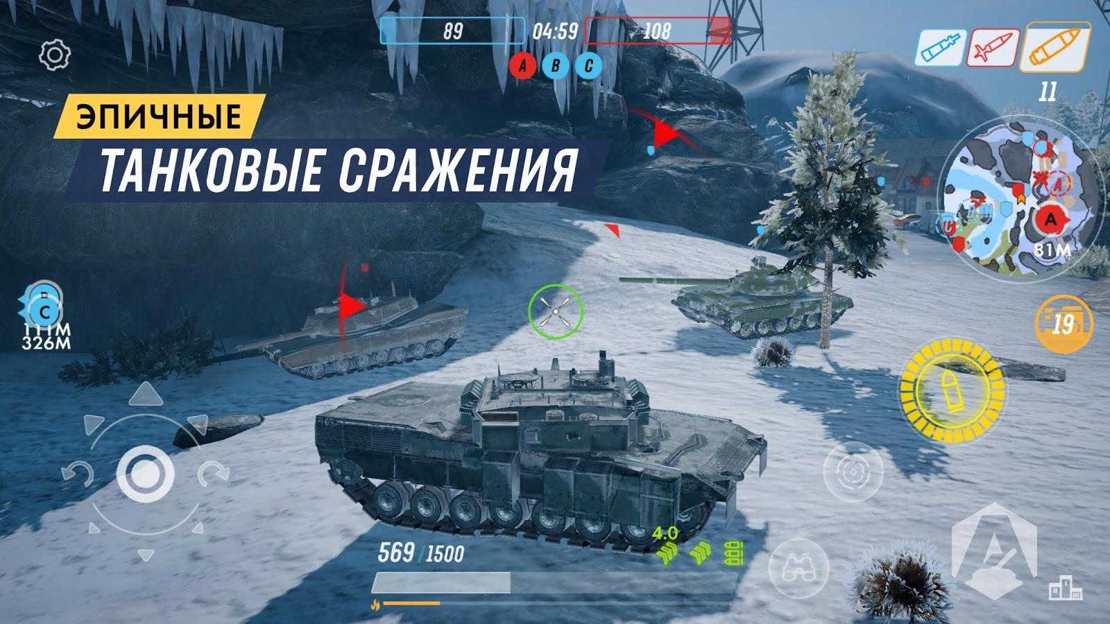 Обои трава, истребитель, танков, armored warfare, lav-300 картинки.