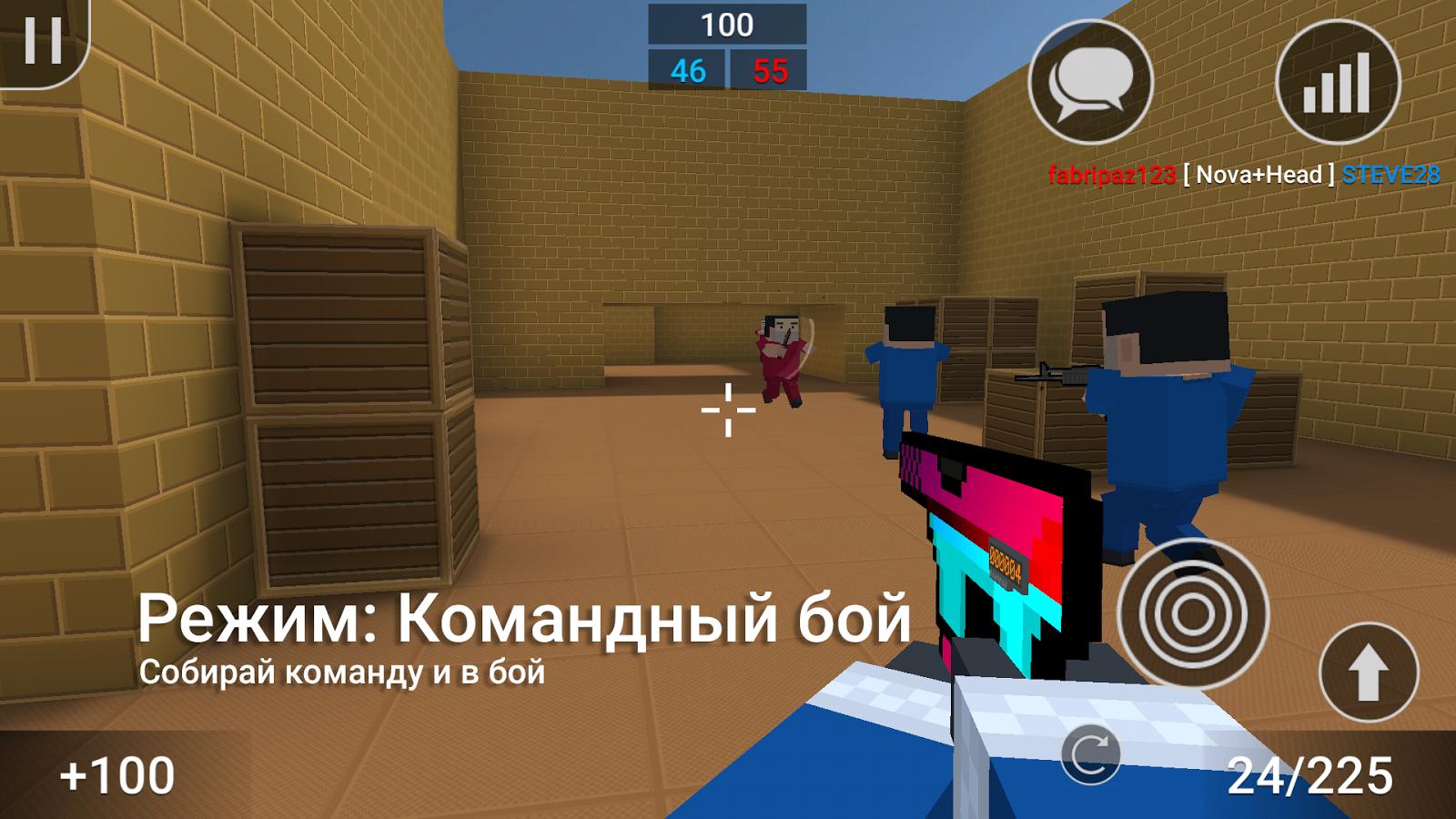 бой с тенью 1 скачать игру на андроид