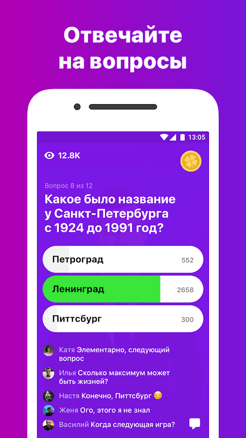 Игры Android - Posts | Facebook