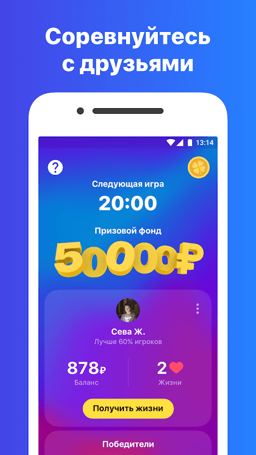 Ccleaner скачать бесплатно для windows на русском языке.