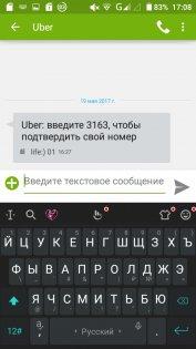 TouchPal 6.7.5.1. Скриншот 5