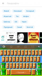 TouchPal 6.7.5.1. Скриншот 8