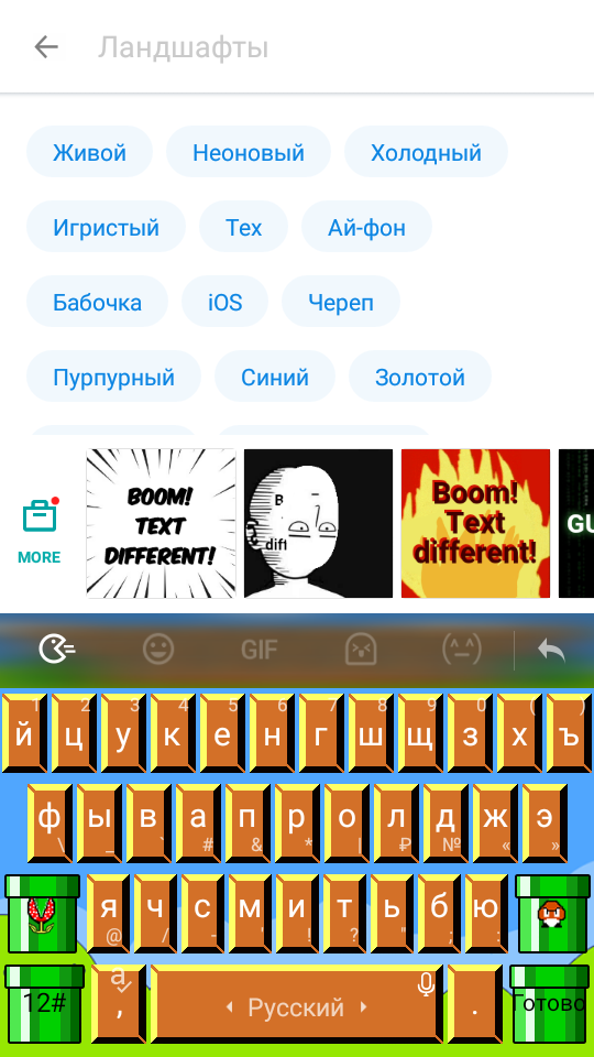 Touchpal keyboard скачать
