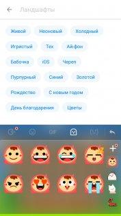 TouchPal 6.7.5.1. Скриншот 7