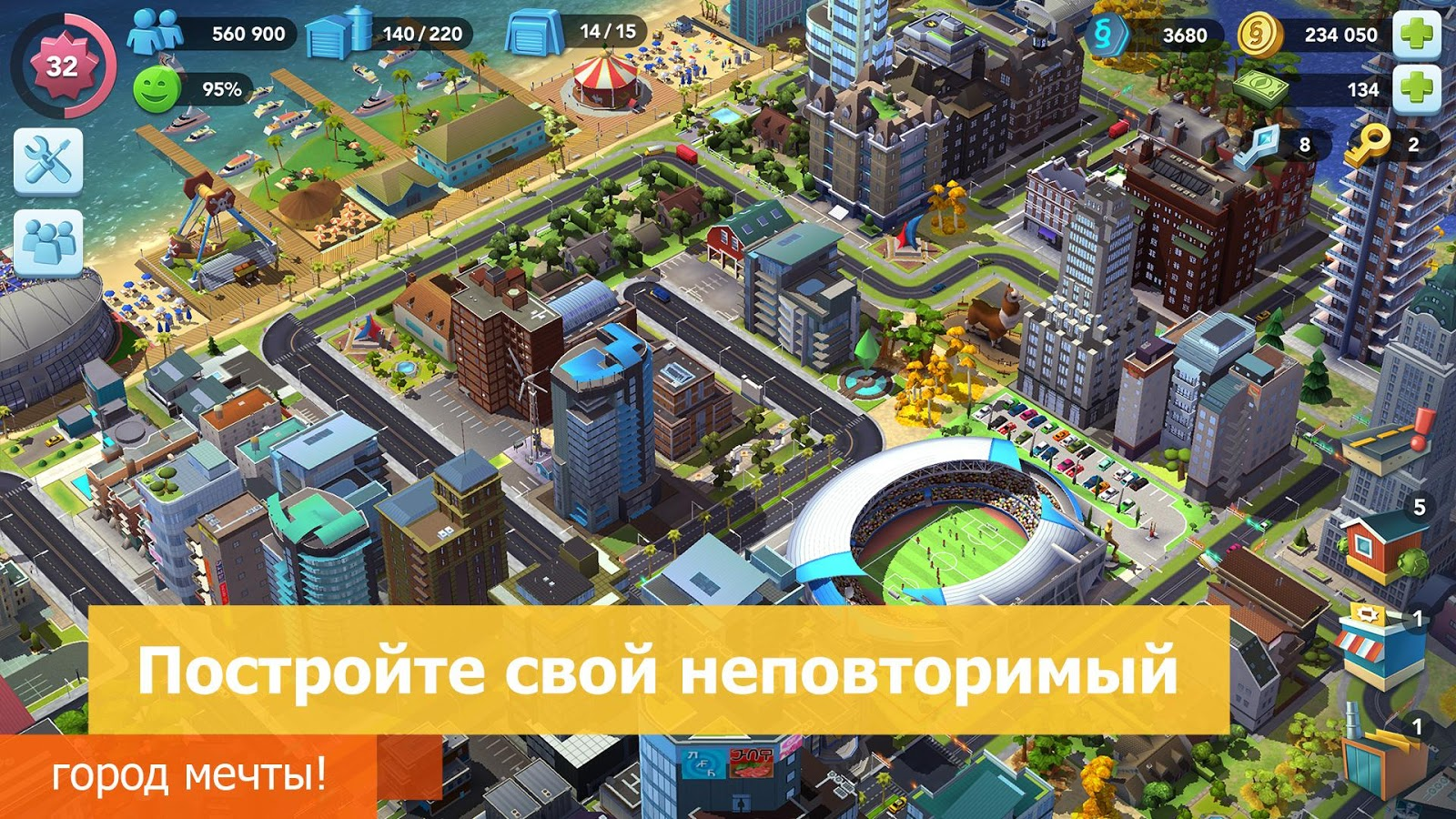 Simcity buildit hack apk no survey no download no survey youtube.