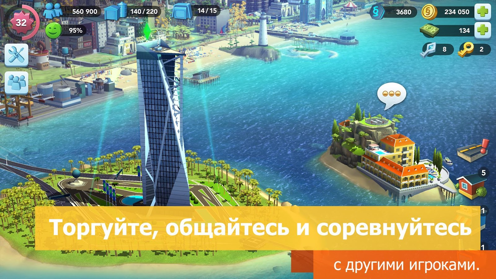 Simcity: buildit for android free download simcity: buildit apk.
