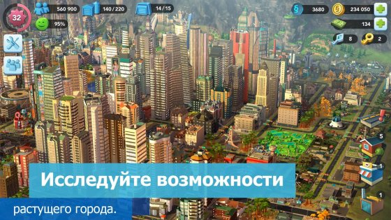Скачать simcity buildit 1. 23. 3. 75024 для android бесплатно.