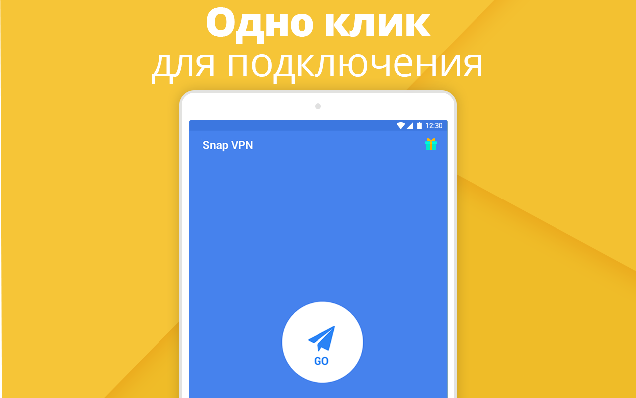 Snap vpn android download