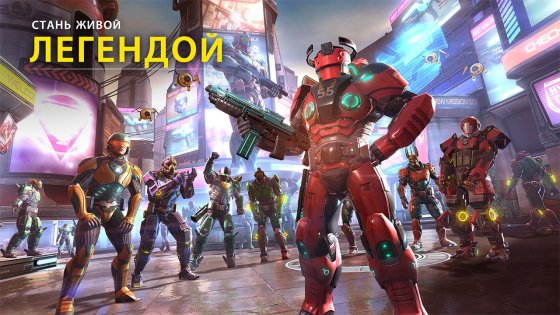 Shadowgun Legends 0.4.3. Скриншот 3