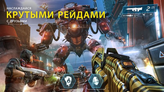 Shadowgun Legends 0.4.3. Скриншот 4