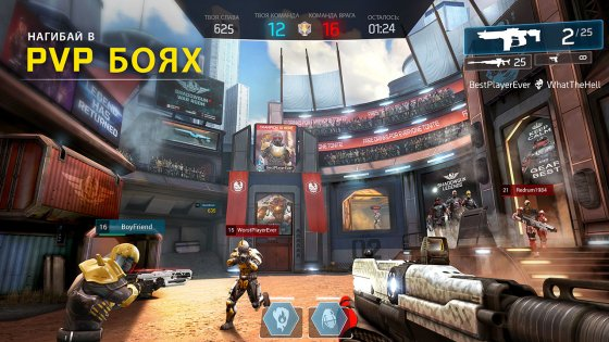 Shadowgun Legends 0.4.3. Скриншот 5