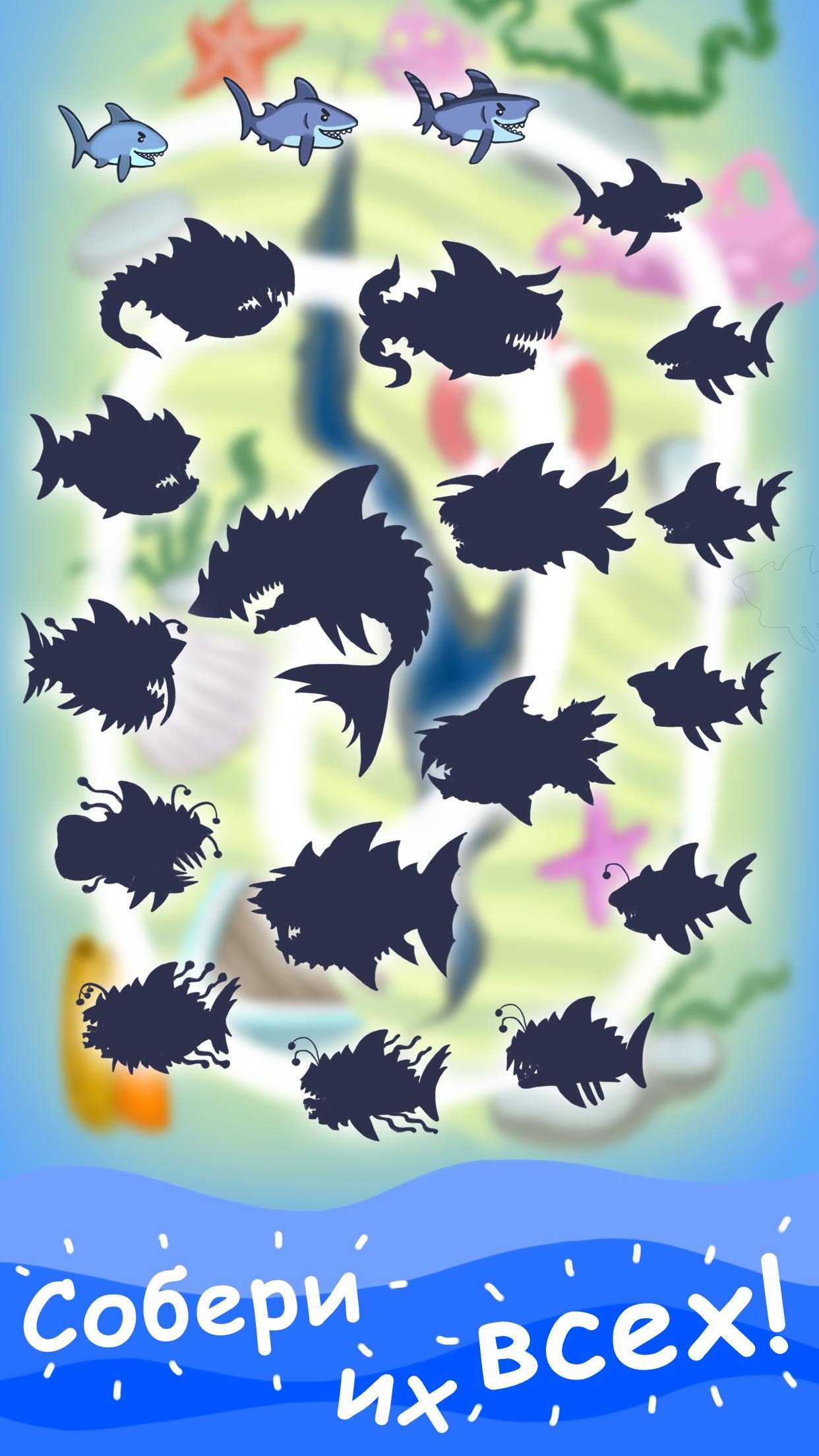 Скачать hungry shark evolution (+взломанная версия).