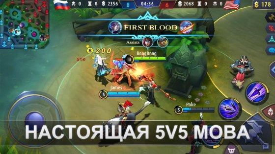 Скачать kingroot 5. 3. 0 rus для android – root в один клик!