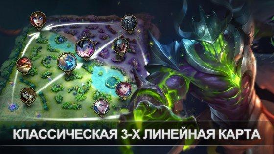 Mobile Legends 1.3.09.3152. Скриншот 3
