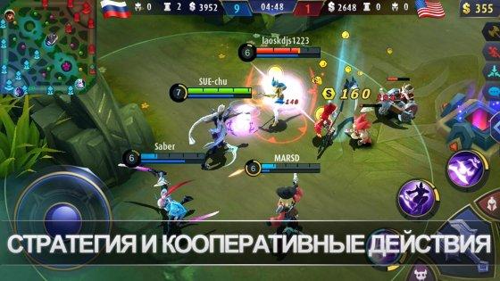 Mobile Legends 1.3.09.3152. Скриншот 4
