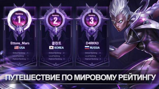 Mobile Legends 1.3.09.3152. Скриншот 5