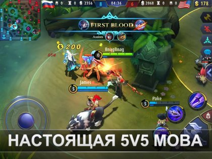 Mobile Legends 1.3.09.3152. Скриншот 7