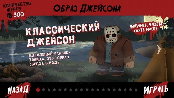 Fifa 13 v 1. 7. 0. 0 (2012) pc rus скачать через торрент на pc.