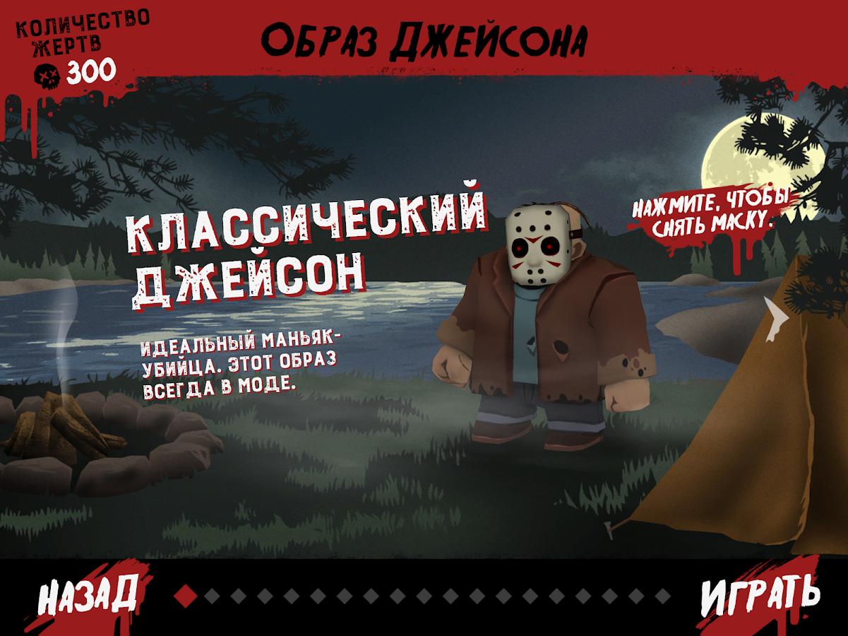 Скачать мультфильм головоломка mp4 на телефон бесплатно.