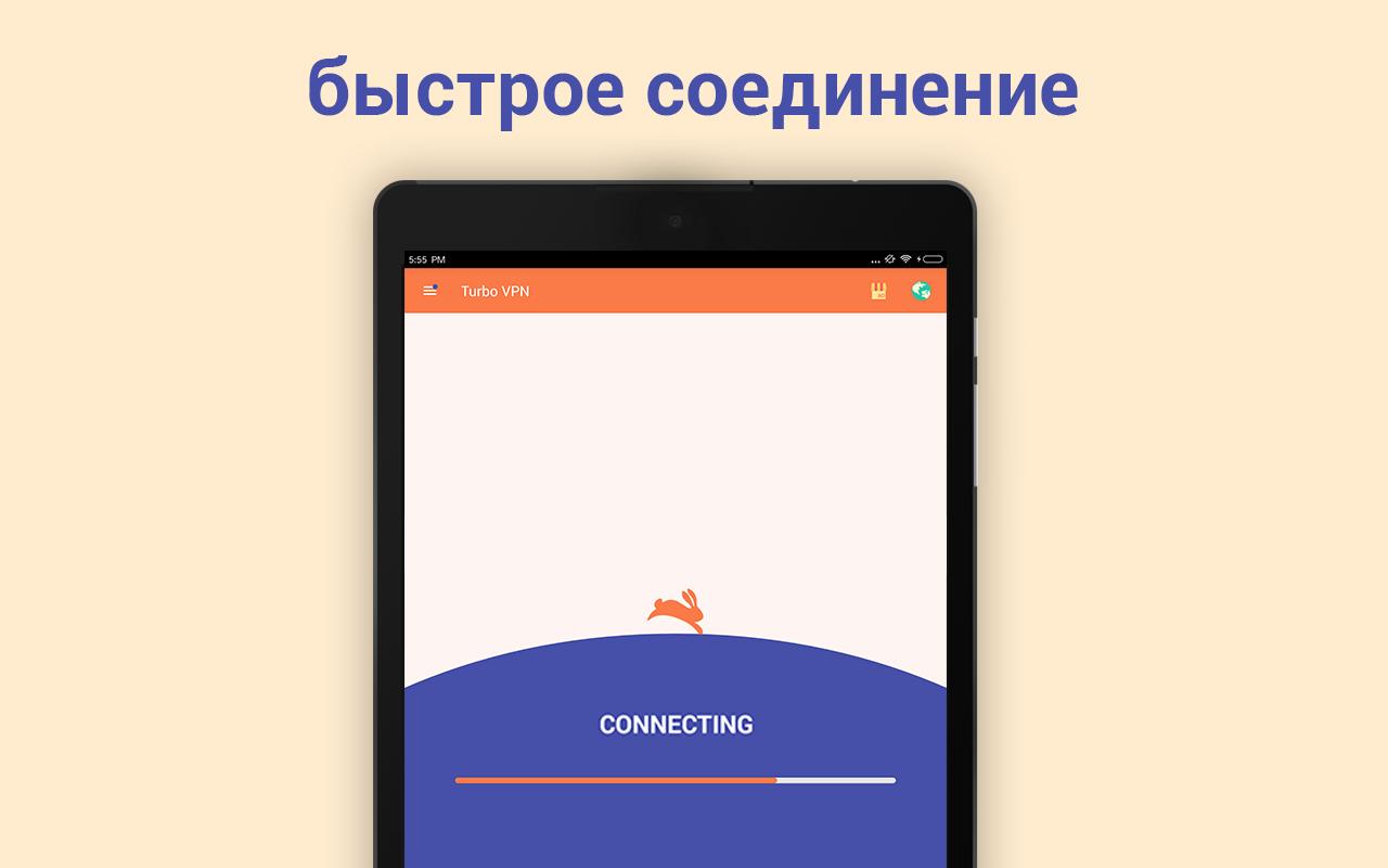 Скачать google play маркет на андроид.