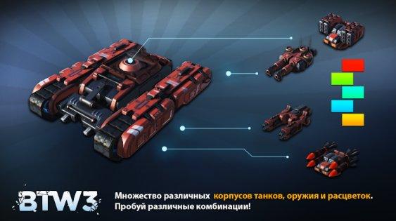 Block tank wars 2 на андроид скачать.