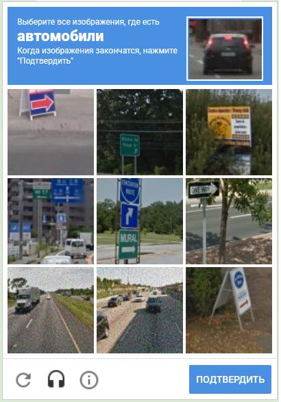 выберите картинки где есть дорожные знаки угонщиках автомобилей, которые