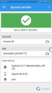 Скачать VirtualXposed 0 17 3 для Android