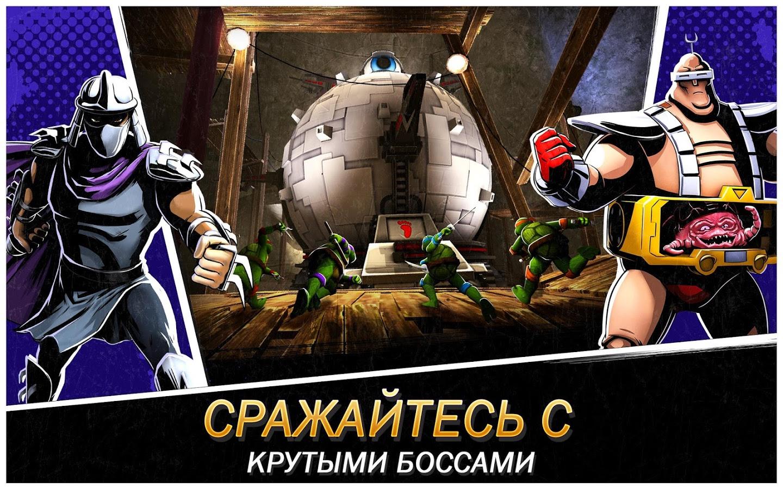 Игры черепашки ниндзя 70 игры фильм милы йовович четвертый вид