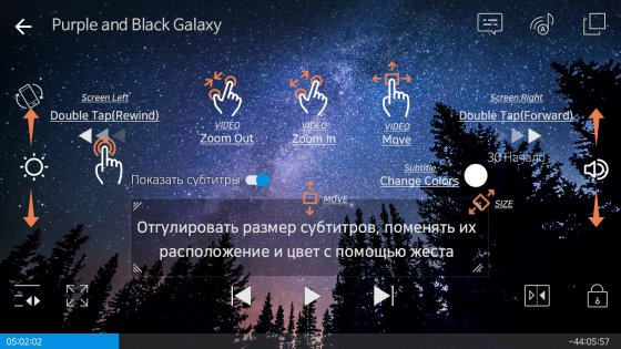 FIPE Player 1.5.5. Скриншот 1