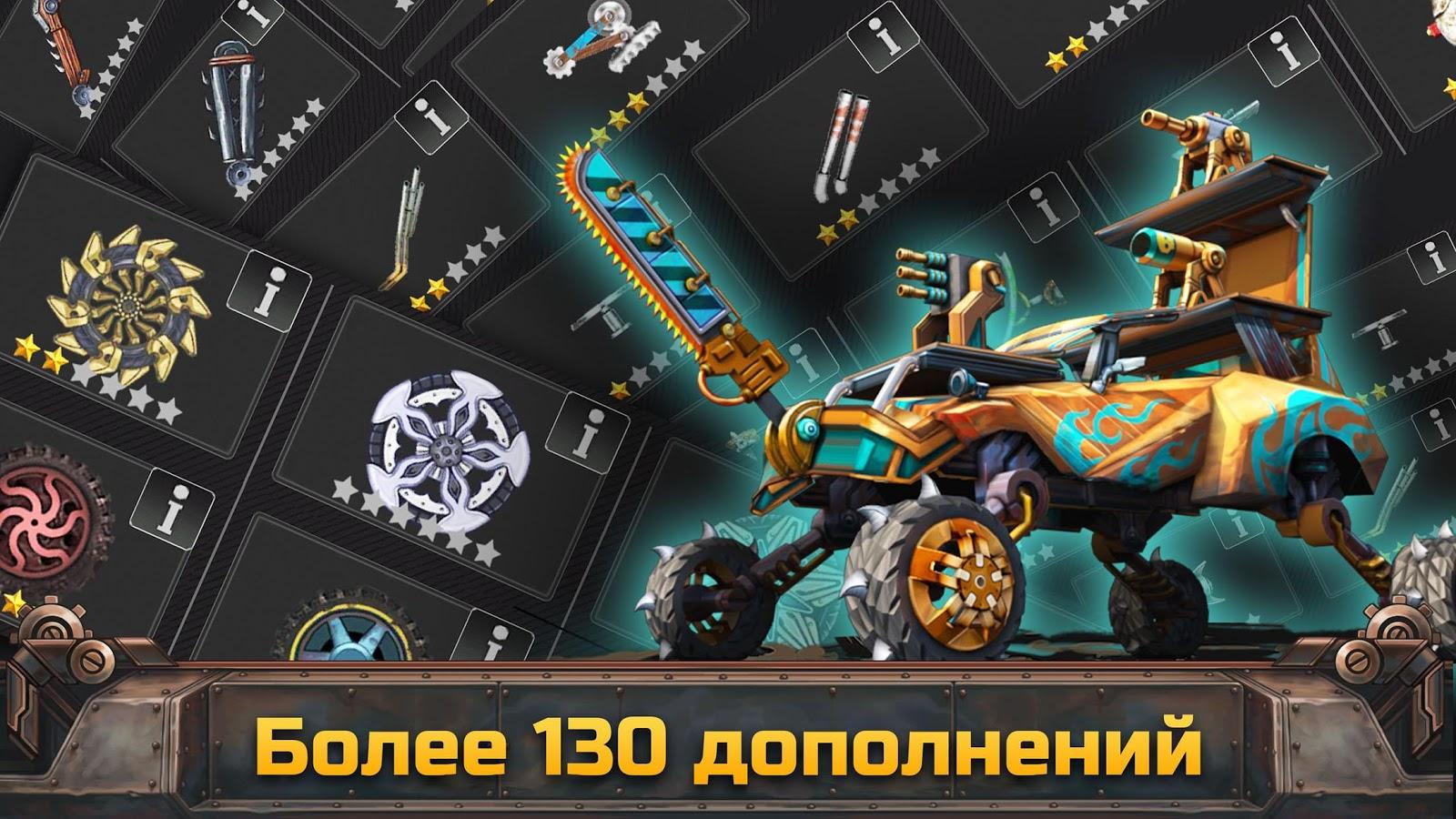 Игры стрелялки онлайн бесплатно без регистрации на машинах играть в игры онлайн бесплатно новый год