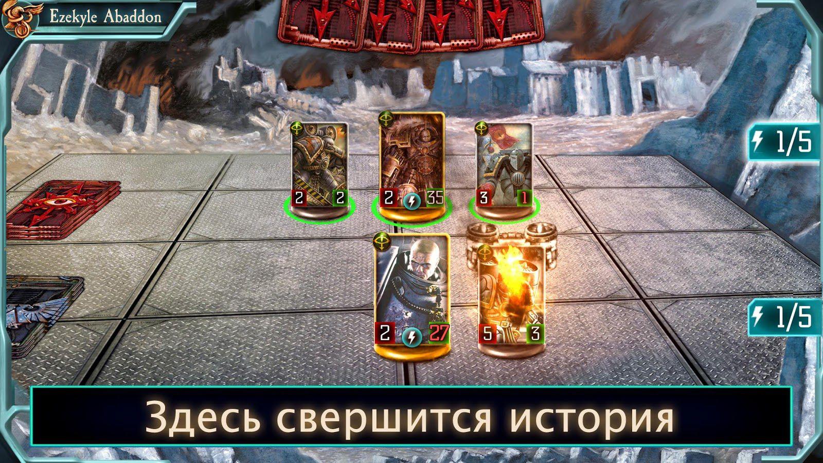 Карточные игры для ios