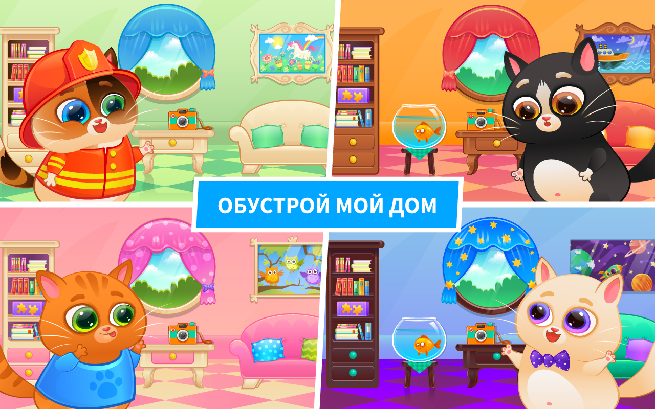 Говорящий буба — talking booba: santa's pet 1. 2. 2. 1 скачать на.