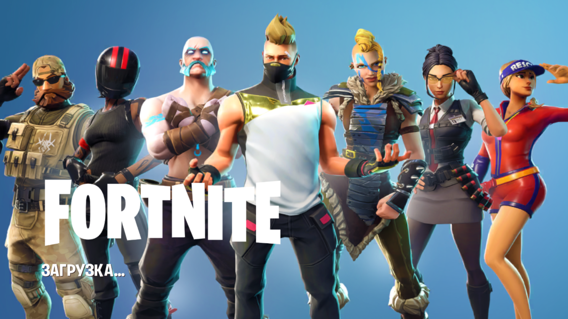 Epic game fortnite android download