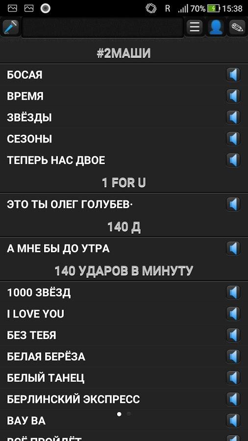 Encore karaoke player 9 55 ключ