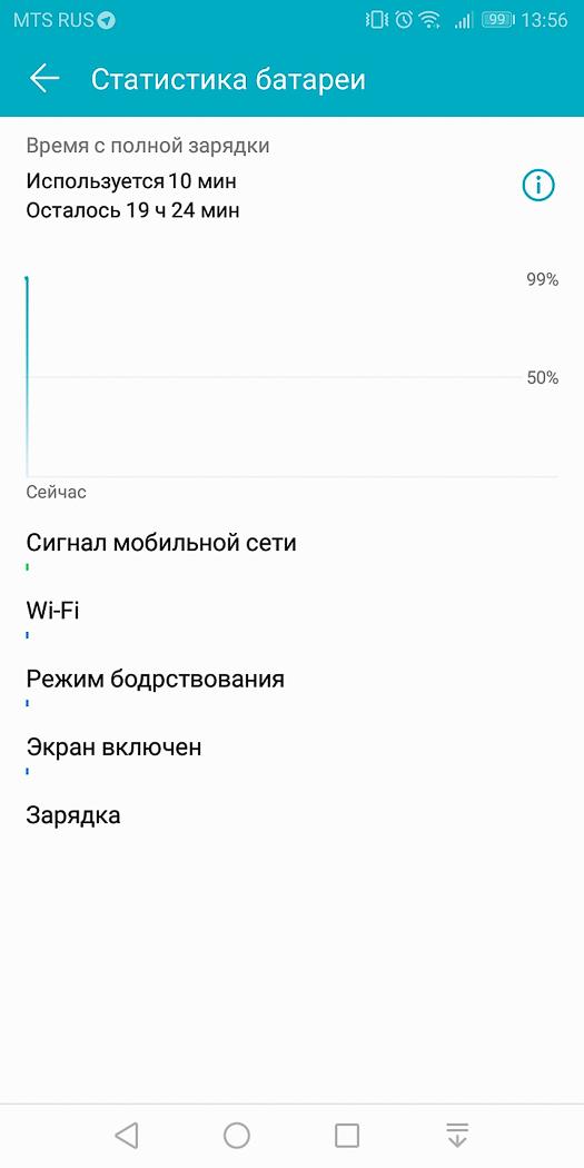 Майнкрафт 7.0.10 site:trashbox.ru