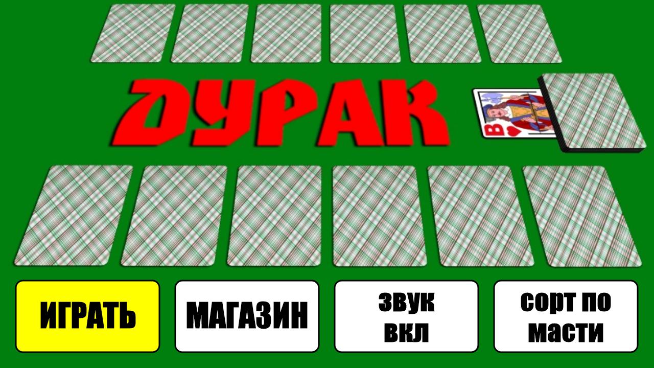 Інтернет клуб казино