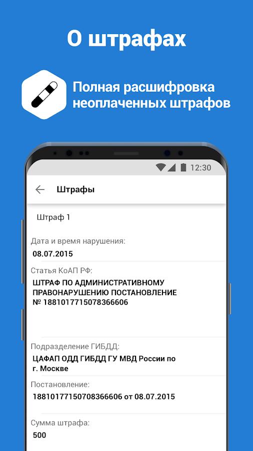Сбербанк онлайн заявка на кредит наличными без справок и поручителей новосибирск