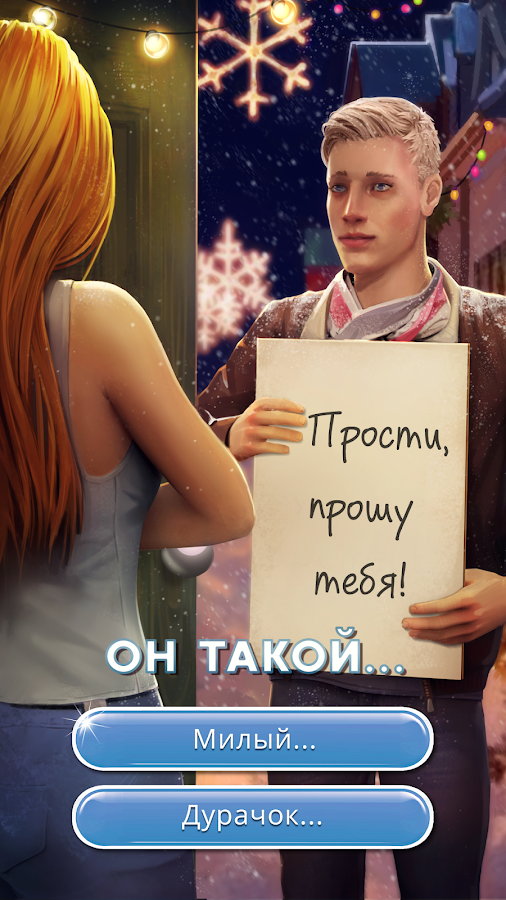 Клуб романтика москва клуб пыль москва
