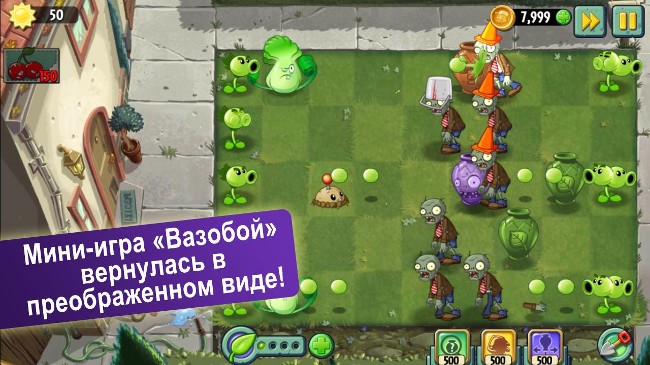 Plants vs. Zombies 2 na android download.
