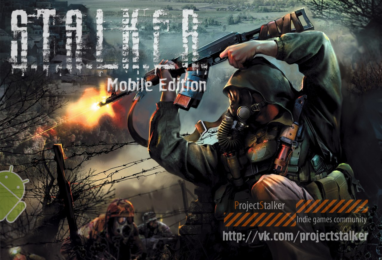Skachat Project Stalker S T A L K E R Mobile 1 6 Dlya Android