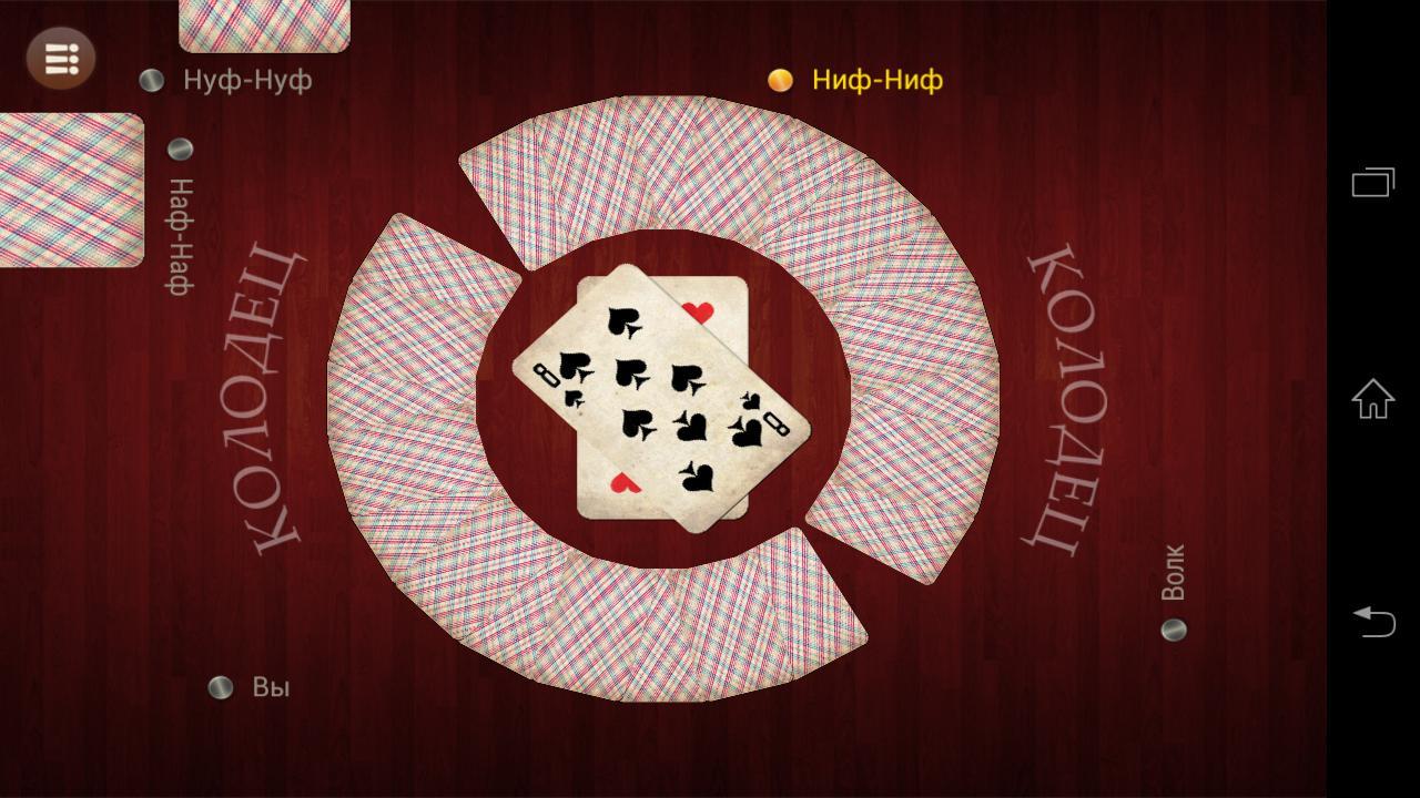 Знайти карткові ігри