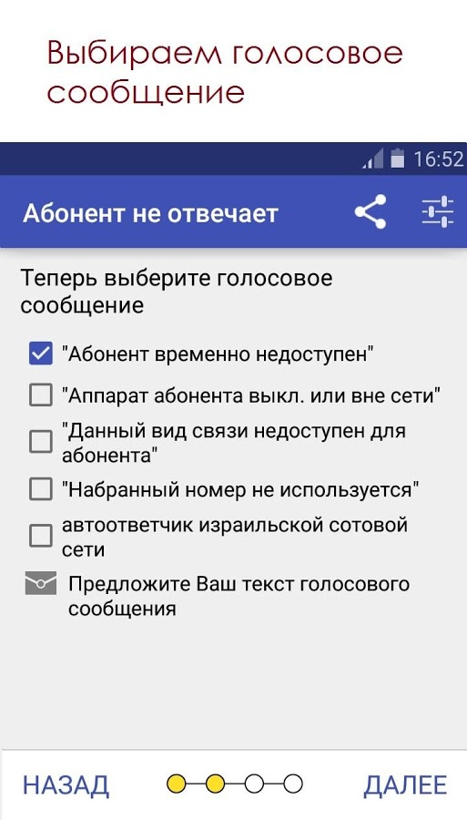 альфа кредит номер телефона