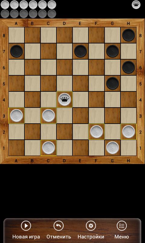 Скачать русские шашки 11. 10. 0 для android.