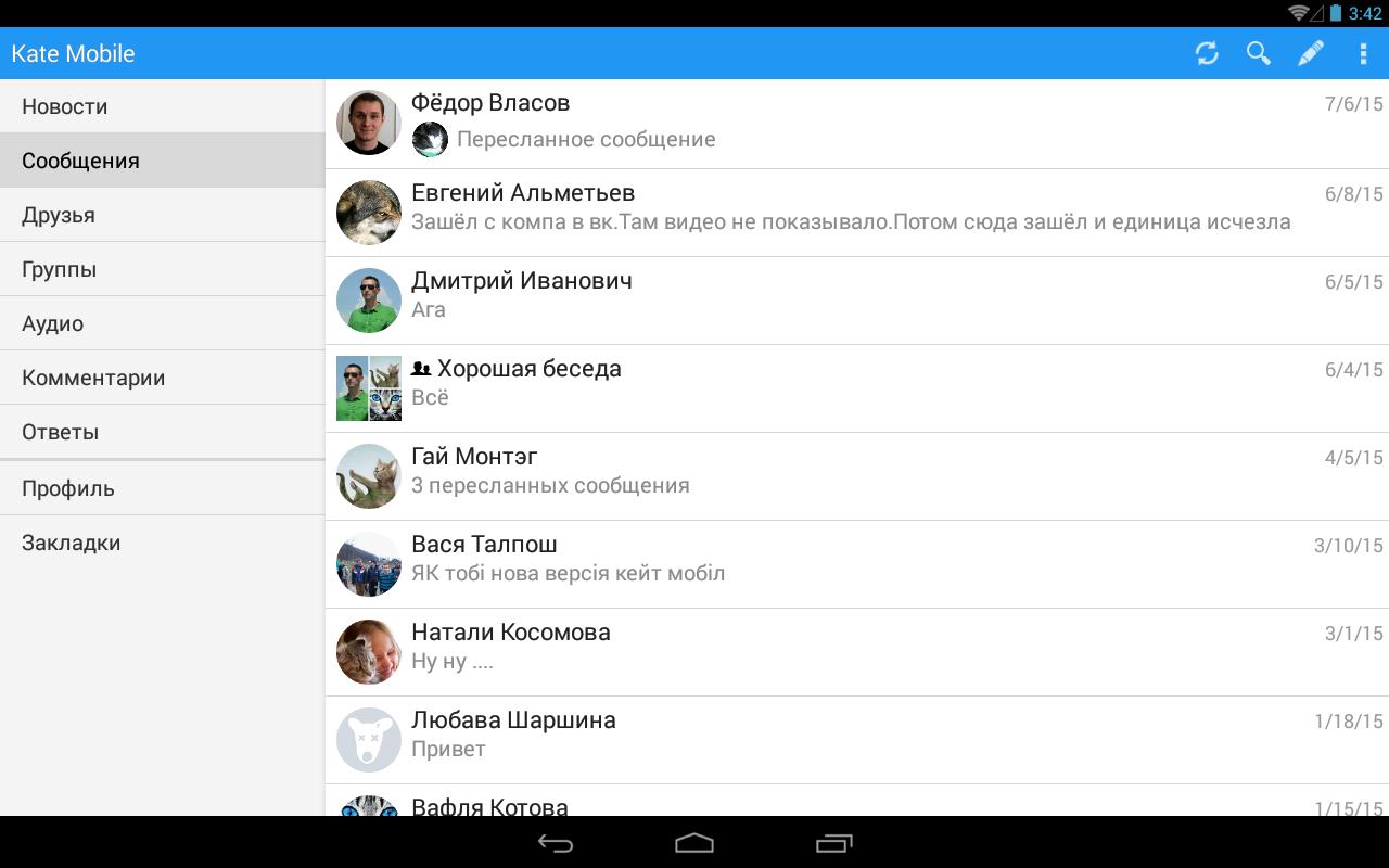 Kate mobile android-приложение для социальной сети вконтакте.