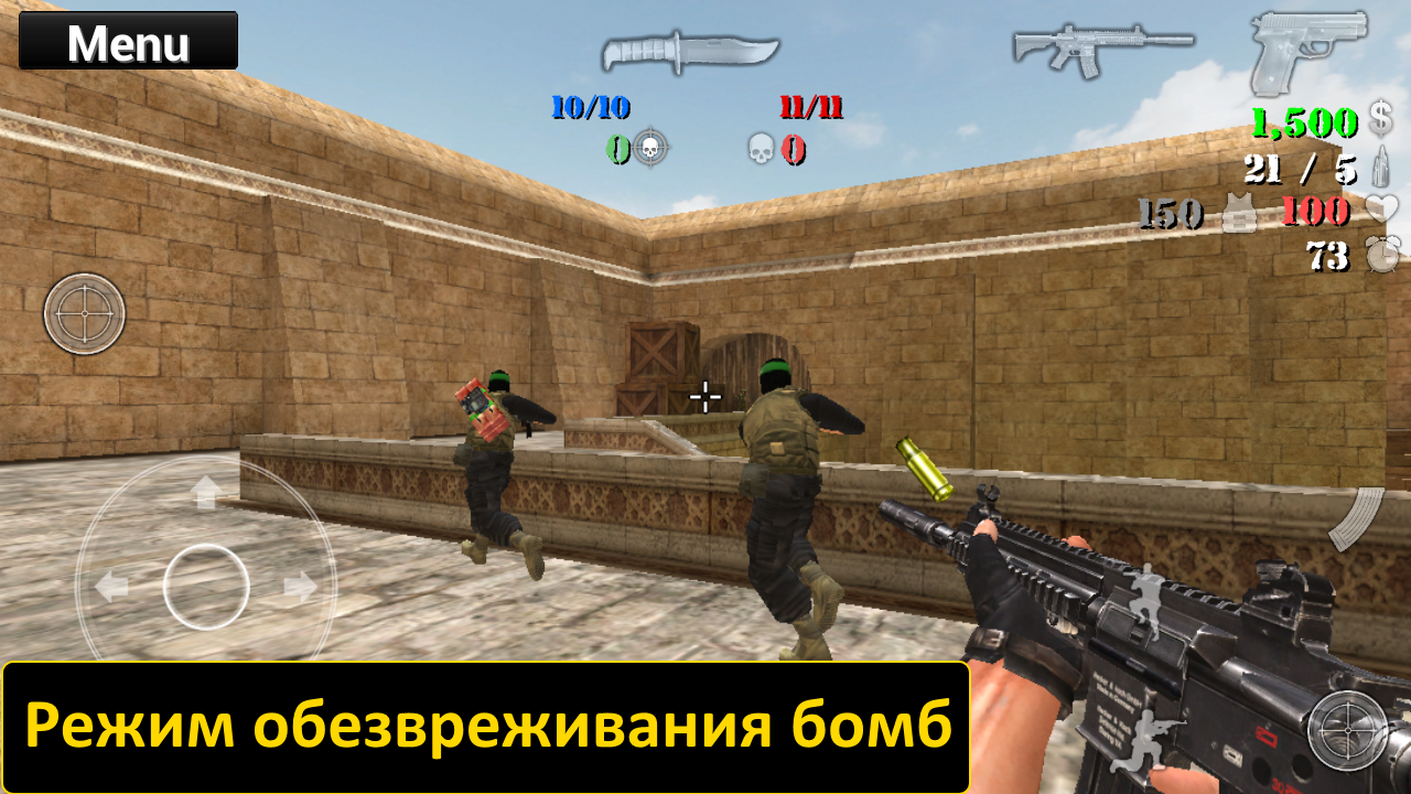 Special forces кэш возврат денег через paypal