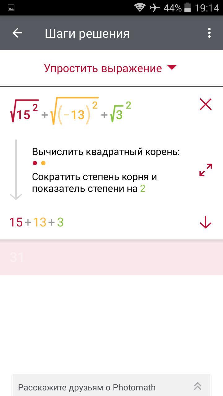 Платное решение задач по математики кто решил задачу на экзамене upsc