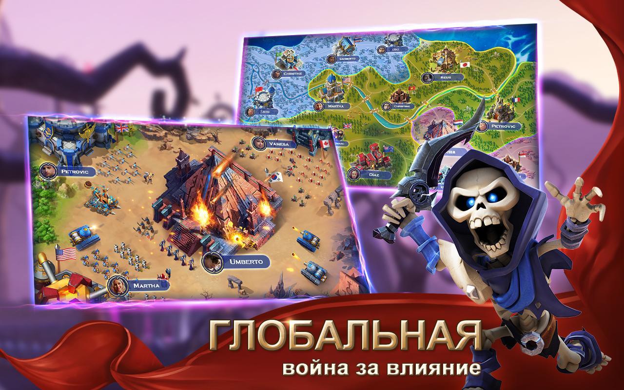 Скачать Art of Conquest 1.23.14 для Android