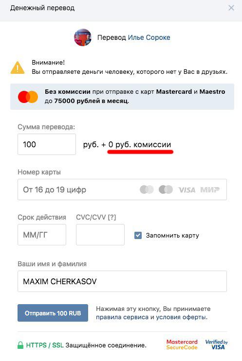 получить карту visa бесплатно