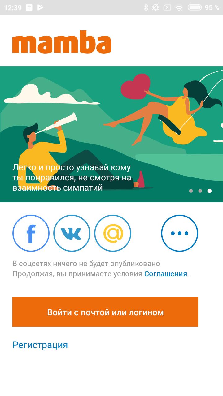 mamba site- ul de dating rus sg dating forum