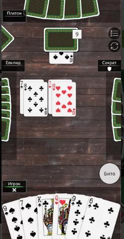 карты вини винями играть